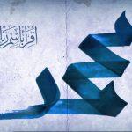 ارسال پیامک عید مبعث